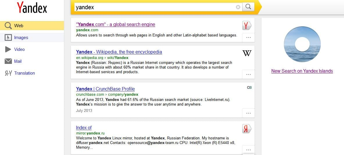 Yandex results page